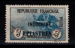 Indochine - YV 95 N* Gomme Coloniale , 1 Dent Sud à Peine Courte , Très Bien Centré , Cote 285 Euros - Neufs