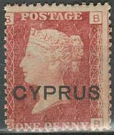 Cyprus 1880. 1d ☀ SG 2 Plate 201 ☀ MH* - Cyprus (...-1960)