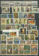 Yugoslavia ☀ Art Painting - 10 Cpl Sets ☀ MNH ** - Moderni