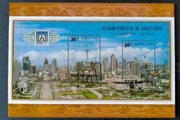 "North Korea 1997 International Stamp And Coin Exhibition ""Shanhai '97"" - Shanghai, China - Erinnofilia"