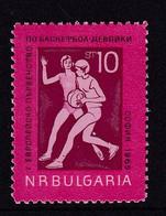 Bulgaria 1965, Sports, Minr 1562, MNH - Ungebraucht