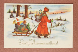 Vintage Christmas Unused Postcard 1920s SANTA Ded Moroz Sled Gift Clown Doll Teddy Bear. Old Toy. X-MAS - Santa Claus