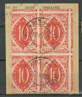 """SHS - Chainbreakers 1920 ☀ 10v Porto On The Cut ☀ """"Sv Kriz Pri Lititji"""" Cancel - Usati"""