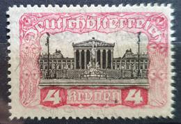 "Österreich 1919, Mi 287 ""Parlament"" Zähnung 11 1/2 MNH Postfrisch - Ongebruikt"