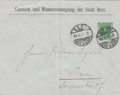 Schweiz Privat Brief 1897-1915 - Ohne Zuordnung