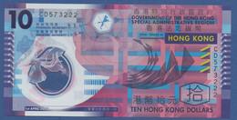 HONG KONG - Government - P.401a – 10 Dollars 01.04.2007 UNC Serie CD 573222 - Hongkong