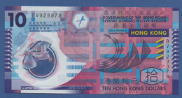 HONG KONG - Government - P.401a – 10 Dollars 01.04.2007 UNC Serie BV 929978 - Hongkong