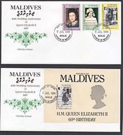Cb0098 MALDIVES 1988,  SG 1282-MS 1286 40th Wedding Anniversary Queen Elizabeth, FDC - Maldive (1965-...)