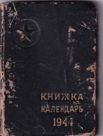 RUSSIA.#6501 POCKET CALENDAR 1944 MOSCOW. *** - Petit Format : 1941-60