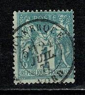 France Yv. 61 Obl. Dunkerque 21 Juil 77 Nord - 1876-1878 Sage (Typ I)