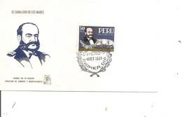 Pérou - Bateau ( FDC De 1969 à Voir) - Perù