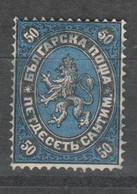 Bulgarien Nr. 4 Gestempelt ( 200.-) - Used Stamps