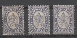 Bulgarien Nr. 12 , 1x Ungebraucht , 2x Postfrisch - Unused Stamps