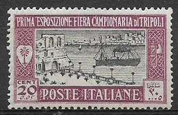 COLONIE ITALIANE LIBIA 1927 1°FIERA DI TRIPOLI SASS. 66 MNH XF - Libia