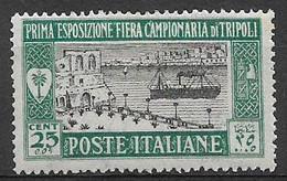 COLONIE ITALIANE LIBIA 1927 1°FIERA DI TRIPOLI SASS. 67 MLH VF - Libia
