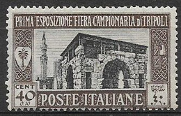 COLONIE ITALIANE LIBIA 1927 1°FIERA DI TRIPOLI SASS. 68  MLH VF - Libia