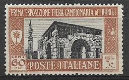 COLONIE ITALIANE LIBIA 1927 1°FIERA DI TRIPOLI SASS. 69 MNH XF - Libia