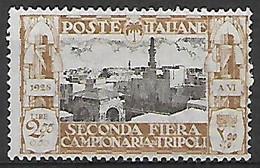 COLONIE ITALIANE LIBIA 1928 2°FIERA DI TRIPOLI SASS. 76 MLH VF - Libia