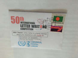 (4 A 48) 2021 - 50eme Anniversarty Of International Letter Writting Competition - UN Bangladesh Flag Stamp - Posta