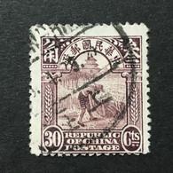 ◆◆◆CHINA 1923 2nd Peking Print Junk , SC#263 , 30C  USED  AB8275 - 1912-1949 Republik