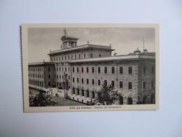 CITTA DEL VATICANO  -   Palazzo Del Governatore   -  VATICAN - Vaticano