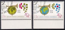 UNO GENF 1974 Mi-Nr. 39/40 O Used - Aus Abo - Gebraucht