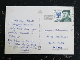 LETTRE ESPAGNE SPAIN ESPANA AVEC YT 2198 CHARLES CARLOS 1er - VALENCE VALENCIA JARDINS - 1971-80 Storia Postale