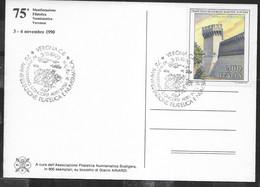 """ANNULLO SPECIALE """"VERONA C.P.*3.11.1990* 75° MANIFESTAZIONE FILATELICA E NUMISMATICA""""SU 5 CARTOLINE IN COFANETTO - 1981-90: Storia Postale"""