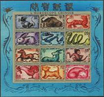 BL144**(1756/1767) - Horoscope Chinois / Chinese Horoscoop / Chinesisches Horoskop / Chinese Horoscope - CONGO - Ongebruikt