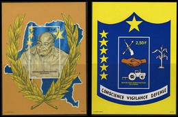 BL133/134**(1721/1722) ND/OG  - 1er Anniversaire De La 3e République / 1e Verjaardag Van De 3e Republiek - CONGO - Ongebruikt