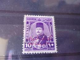 EGYPTE YVERT N° 293* - Unused Stamps