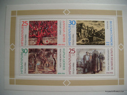 Bulgaria 1986 - Paintings By Bulgarian Artists MNH - Ungebraucht