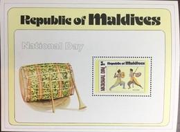 Maldives 1980 National Day Minisheet MNH - Maldive (1965-...)