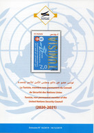 Flyer -Tunisia, No-permanent Member Of The United Nations Security Council (2020-2021) 3 Scans - ONU