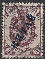 Russian Post Office In China 1899 5K Horizontally Laid Paper. Mi 5x/Sc 4. Used - China