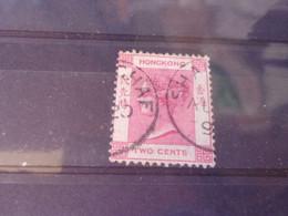 HONGKONG YVERT N° 33 - Used Stamps