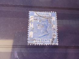 HONGKONG YVERT N° 42 - Used Stamps