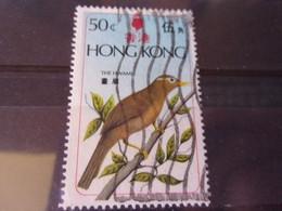 HONGKONG YVERT N° 300 - Used Stamps