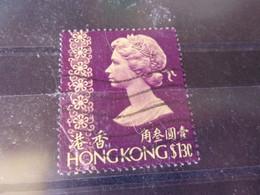 HONGKONG YVERT N° 312 - Used Stamps