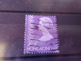 HONGKONG YVERT N° 328 - Used Stamps