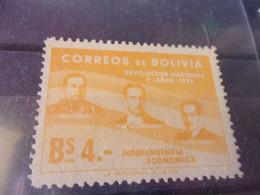 BOLIVIE YVERT N° 347* - Bolivia