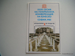 Bulgaria 1985 - 23rd UNESCO General Assembly, Sofia MNH - Ungebraucht