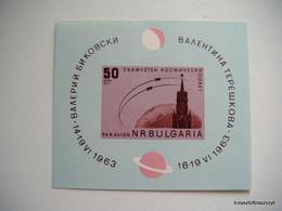 """Bulgaria 1963 - Airmail - The Joint Flight Of Soviet Spaceships """"Vostok 5"""" And """"Vostok 6"""" MNH - Ungebraucht"""