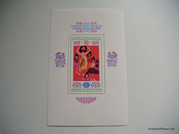 Bulgaria 1985 -  Childen`s Drawings MNH - Ungebraucht