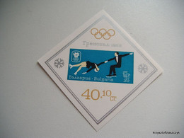 Bulgaria 1967 - Winter Olympic Games - Grenoble 1968, France MNH - Ungebraucht