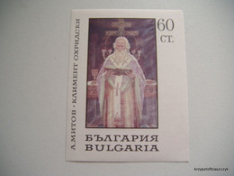 Bulgaria 1967 - Paintings Of Bulgarian Painters Kept In The National Gallery In Sofia  MNH - Ungebraucht