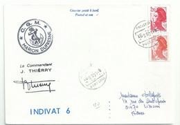 YT 2379 Roulette Liberté - Posté à Bord Du MD - Escape Au Caire - Egypte - 06/09/1987 - 1982-90 Libertà Di Gandon