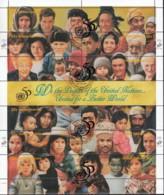 UNO NEW YORK 692-703, Kleinbogen, Gestempelt, 50 Jahre UNO 1995 - Blocks & Kleinbögen
