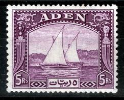 ADEN  1937  DHOW  5 R  MH - Aden (1854-1963)