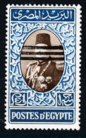 EGYPT  1953  £ 1 KING FAROUK  BARRED  MNH - Unused Stamps